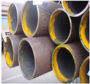 seamless-carbon-steel-pipe