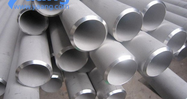 Stainless Steel Tubes Can Be A Considerable Seamless Stainless Steel Pipe Manufacturers By yaang.com