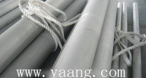 Know More To Do With Welded Steel Pipe And Duplex Stainless Steel Pipe By Yaang™ Pipe Industry