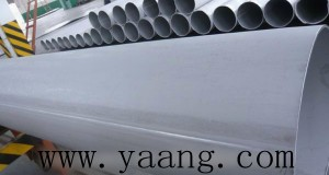 ERW stainless steel pipe By yaang.com