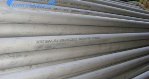 321 Stainless Steel Technical Data Sheet By yaang.com