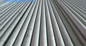 Duplex Stainless Steel Pipe By yaang.com