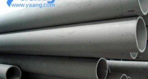 Use of Subsea Stainless Steel Pipeline By yaang.com