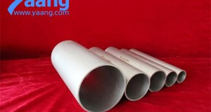 DIN 2391 Seamless Steel Tubes By yaang.com